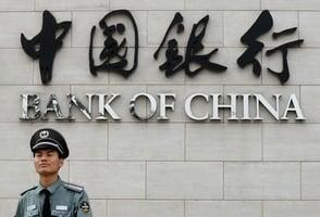 中國銀行「踩雷」 安信信託近10億貸款逾期