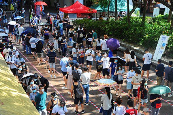 香港民主派2020年7月11—12日舉行立法會選舉初選。圖為大埔廣場投注站大排長龍,雖然天氣炎熱,但選民投票熱情似更濃。(宋碧龍/大紀元)