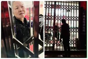江西腦控受害者鍾志勇第五次被關精神病院