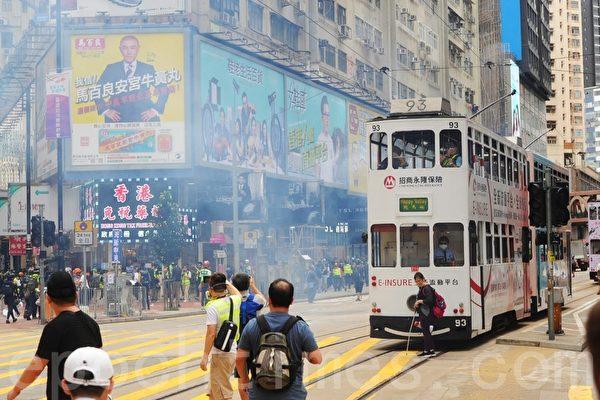 大批港人舉行遊行,反對「港版國安法」。防暴警察發射多枚催淚彈。(宋碧龍/大紀元)