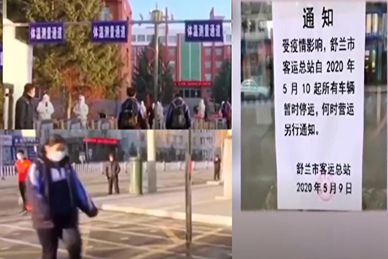 網傳影片顯示,舒蘭市高三學生複課一個月後再停課。(影片截圖合成)