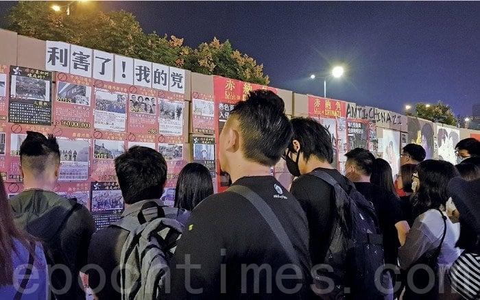 「東歐巨變三十周年」集會現場設有一道模仿象徵極權政府的柏林圍牆,當中有揭露中共暴政70年歷史主題。(駱亞/大紀元)