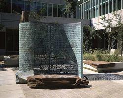 美中情局這座雕塑藏密碼 世上著名未解之謎