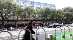 中共六中全會在即 上萬訪民進京被「維穩」