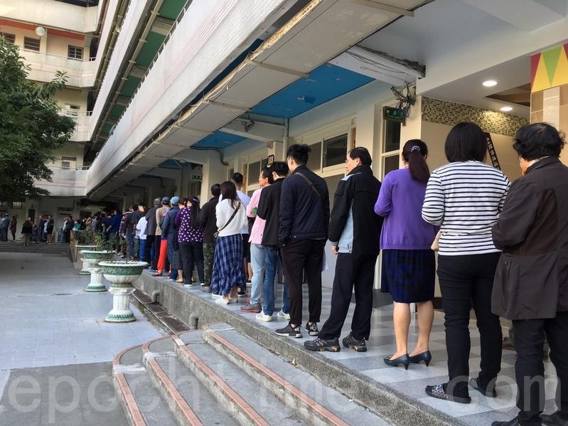 2020中華民國總統大選,1月11日新北市板橋區莒光國小投票所大排長龍。(莊麗存/大紀元)