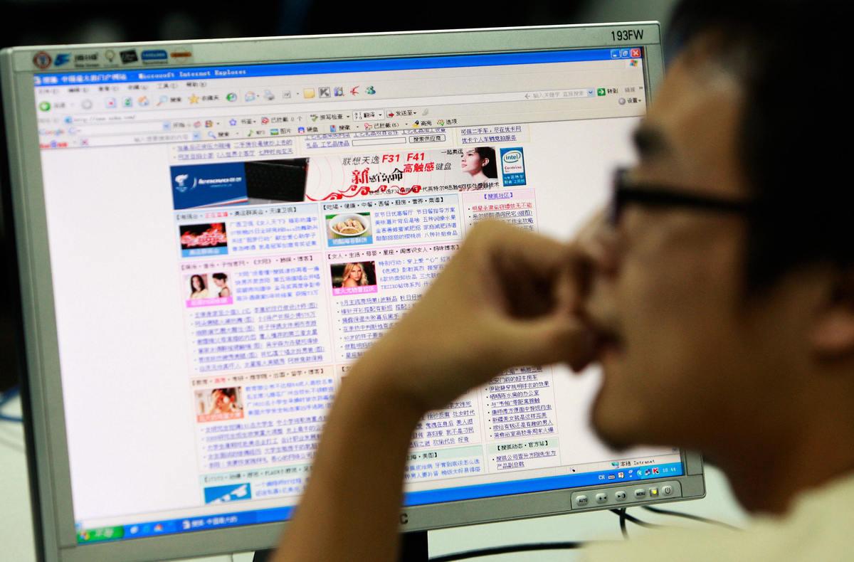 近日, 「網路打手」 盈利模式被曝光,有學者指,中共的「五毛黨」與「網路水軍」並沒有區別。 (TEH ENG KOON/AFP/Getty Images)