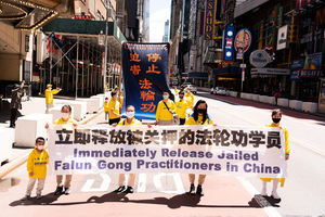 蘇州13名法輪功學員同一天遭國保綁架