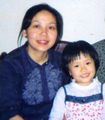 陳法緣5歲時和母親曹志敏在一起。圖片攝於大約2010年,湖南長沙市。(明慧網)
