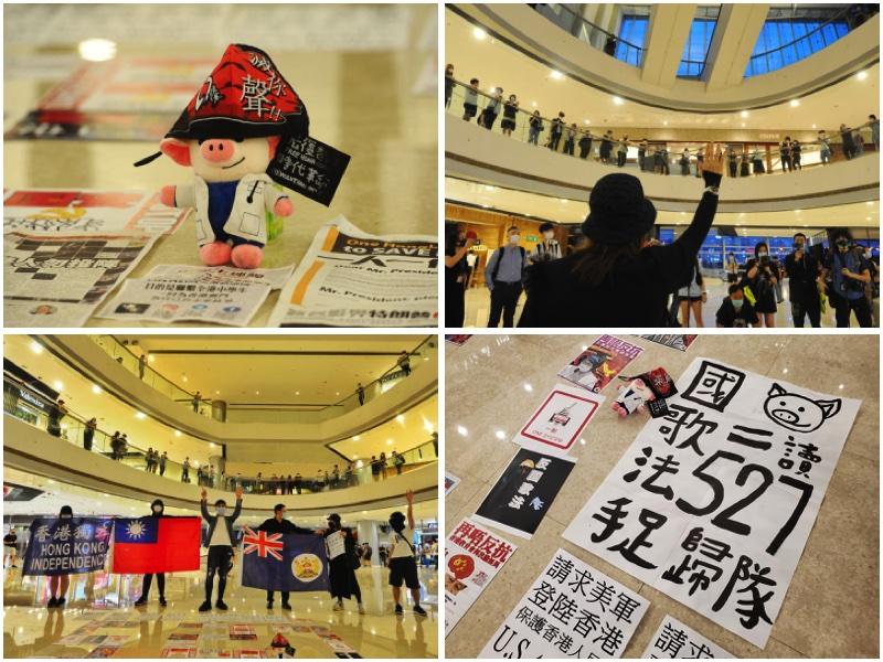 5月25日晚,香港中環金融貿易中心內,民間舉行抗議活動,反國歌法和港版國安法。(宋碧龍 / 大紀元)