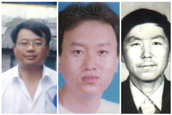 從左到右:陸海星、丁立紅、劉志斌(明慧網/大紀元合成)