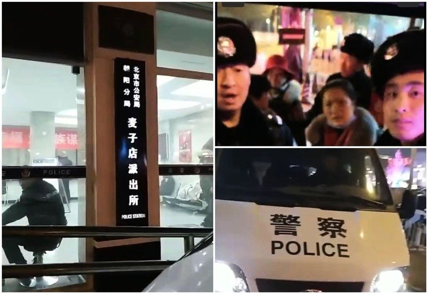 參加人權日活動 美駐華大使館前數十人被抓