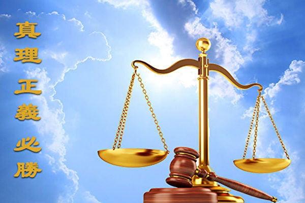 面對非法庭審,法輪功學員堅持修煉「真、善、忍」沒有錯。(明慧網)