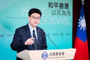 陸委會提醒台灣人:赴港澳前可先登錄官網