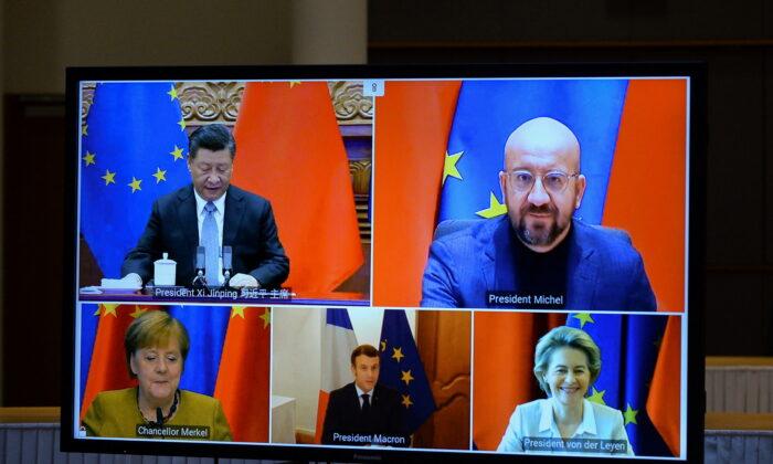 歐中雙方在2020年12月30日的視像會議上達成了《全面投資協定》。(REUTERS/Johanna Geron/Pool)