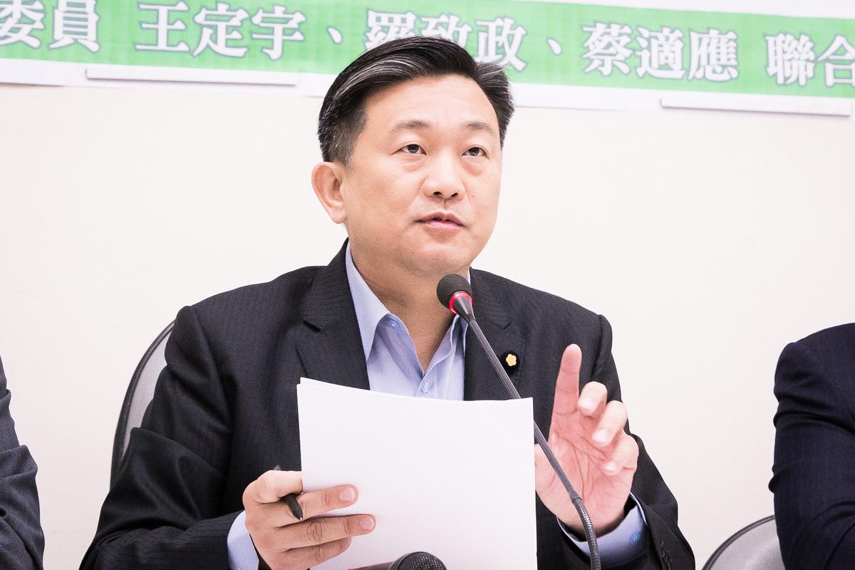 民進黨立委王定宇表示,在他所提的《兩岸條例》修正案中,是規範「行為」。資料照。 (陳柏州/大紀元)