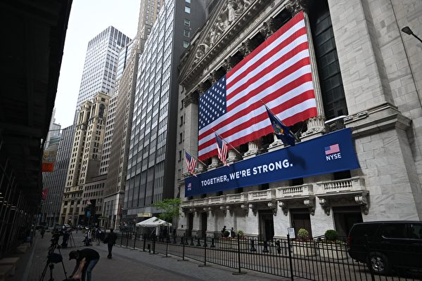 圖為位於紐約曼哈頓的證券交易所。(JOHANNES EISELE/AFP via Getty Images)