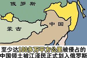 中共隱瞞領土歸屬 退伍軍人狀告外交部