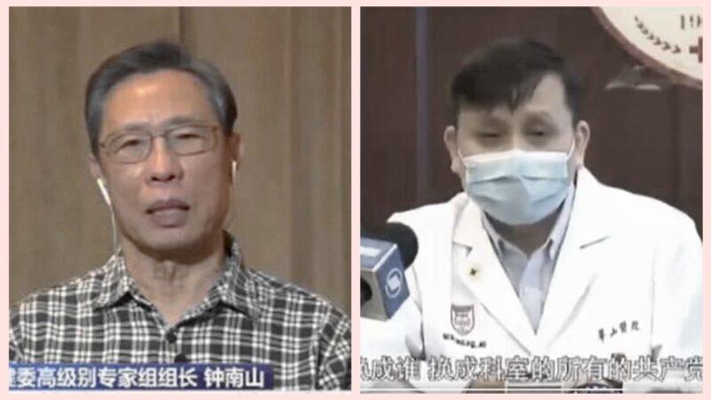 鐘南山(左)稱中共肺炎(俗稱武漢肺炎、新冠肺炎)疫情或從外國傳入,張文宏(右)說NO(不是)。(影片截圖合成)