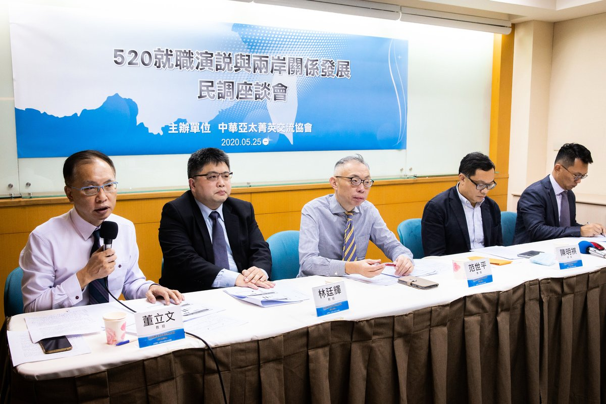 中華亞太菁英交流協會2020年5月25日發佈最新民調顯示,有56%受訪民眾認為,「香港國安法」將會摧毀香港的「一國兩制」。 (陳柏州/大紀元)