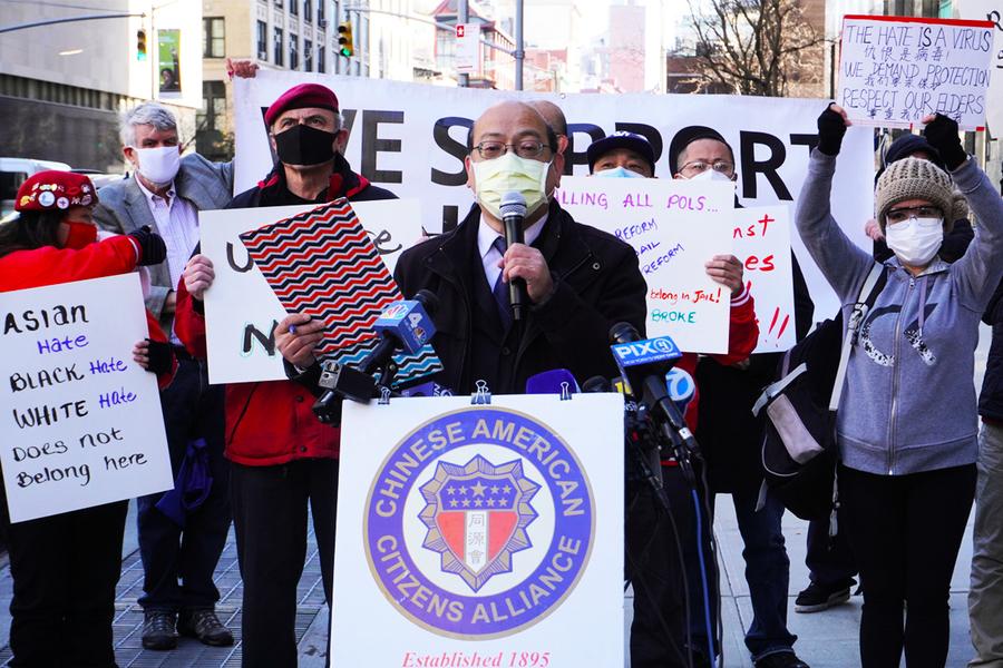 「反仇恨」淪政客口號 紐約同源會:應阻止犯罪