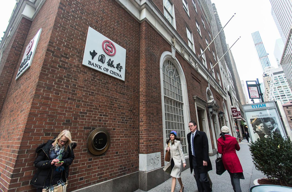 紐約街頭的中國銀行分行。(Ingrid Longauer/大紀元)