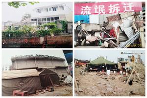 「盛世」強拆 江蘇泰州萬達廣場背後的故事