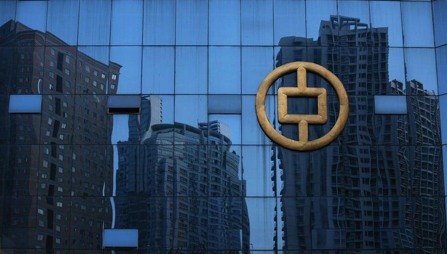 原油寶爆倉 分析:中國銀行嫁禍投資者