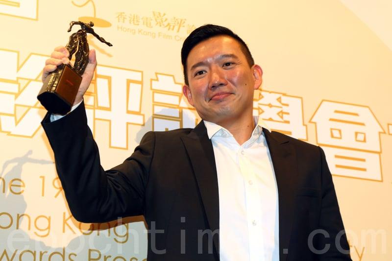 杜汶澤觀台灣雙十大典直播:相信這裏有未來