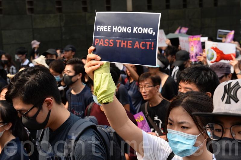 香港民眾9月8日從遮打花園遊行到美國駐香港領事館,呼籲美國通過《香港人權與民主法案》。(宋碧龍/大紀元)