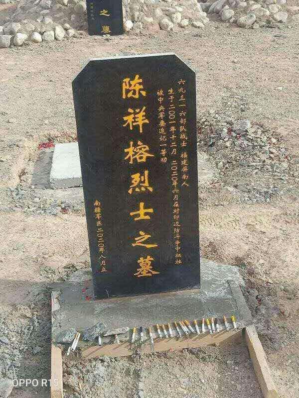 8月27日,大陸微博上傳出中印衝突中中方士兵死亡者的墓碑照片。(網絡照片)