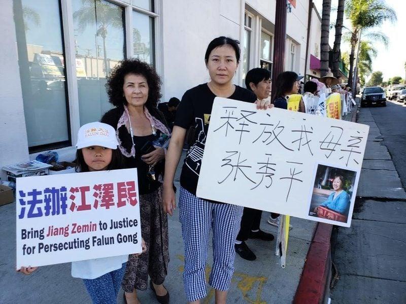 洛杉磯法輪功學員集會呼籲制止中共迫害