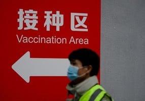 繼口罩造假後 大陸現中共肺炎疫苗造假