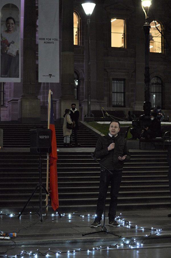 2021年7月1日晚,墨爾本多位嘉賓在「紀念全球共產主義受難者」集會活動上發言。(張博聞/大紀元)