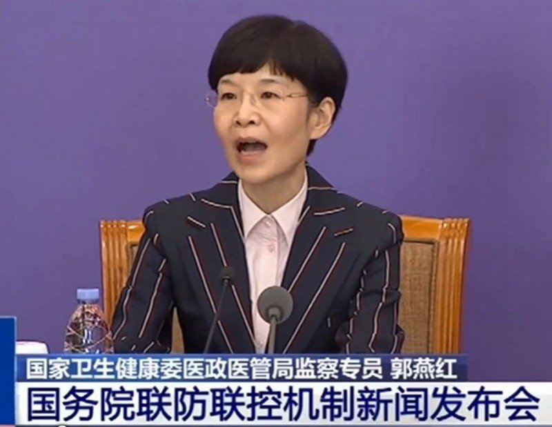 2020年02月17日,中共衛健委醫政醫管局監察專員郭燕紅又稱疫情「可防可控」,網絡大罵。(截圖)