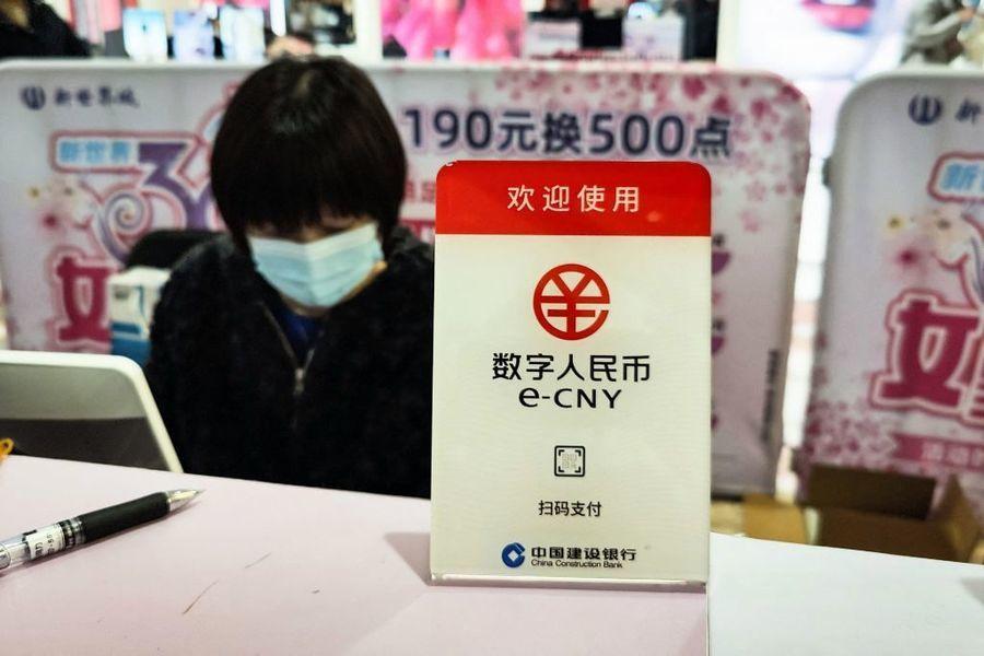 北京冬奧試行數碼人民幣 美議員促奧委會禁用