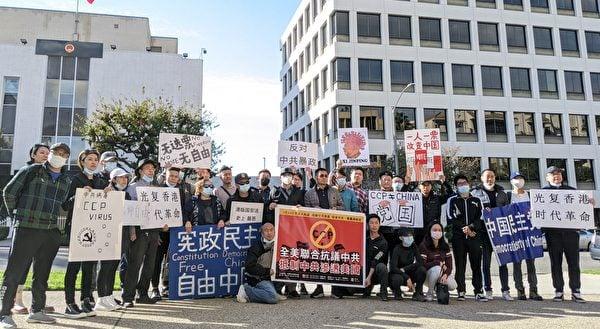 洛杉磯華人敦促拜登政府抵制中共滲透
