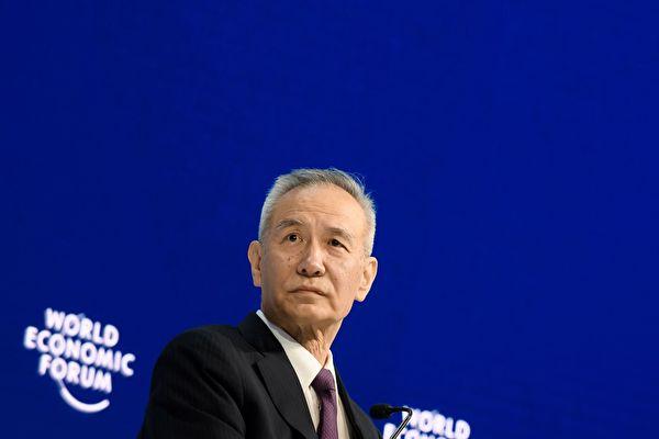 中共副總理劉鶴9月18日表示,在AI領域,中小企業和民營企業力量不容忽視。有分析認為這是在反駁吳小平「私企退場」的論調。(FABRICE COFFRINI/AFP/Getty Images)
