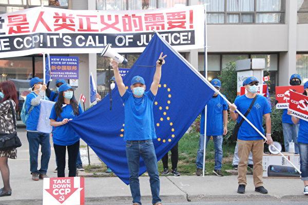 逾百華人中領館前怒吼:中共滾出地球