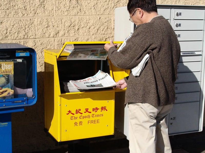 加州女子自稱持中領館令 「收集」大紀元報箱