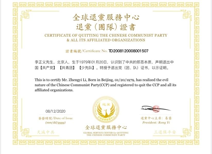 鍾原:中共黨員家屬或成勸退黨新主力