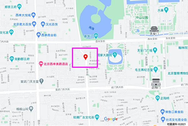 2月23日早上,北京市西城區德峰餐廳發生爆燃。事發地距離新華門非常近。(Google地圖)