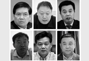 兩月內 公檢法司至少30名官員惡運纏身