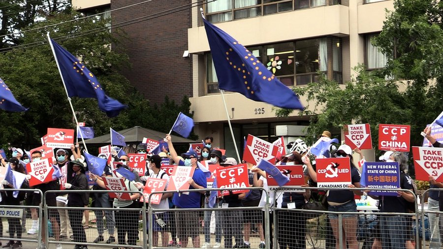 近兩百加國華人中領館前抗議 高喊打倒中共