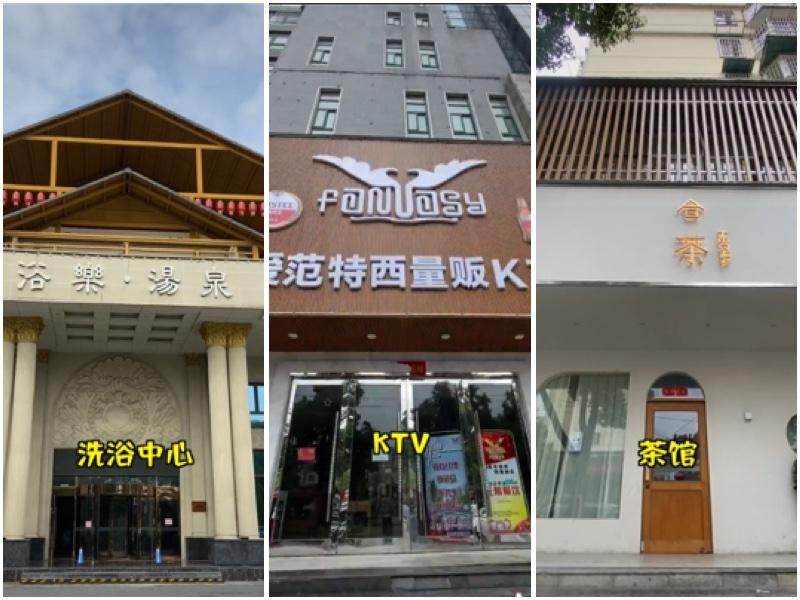河南信陽「半封城」無說法 民間疑官方瞞疫情