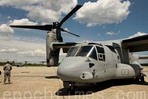 美軍魚鷹機迫降沖繩機毀兩傷 駐日機隊停飛