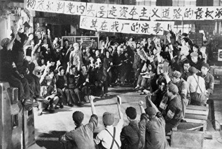 文化大革命時期工廠開批鬥會的情景 (AFP/Getty Images)