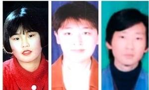 20年 吉林省舒蘭法輪功學員遭迫害綜述
