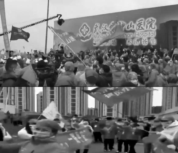 【現場影片】中共雷神山慶功 被指喪事當喜事辦