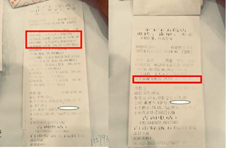 黃先生購買小票上標註的名稱為奶粉而非固體飲料。(受訪者提供)