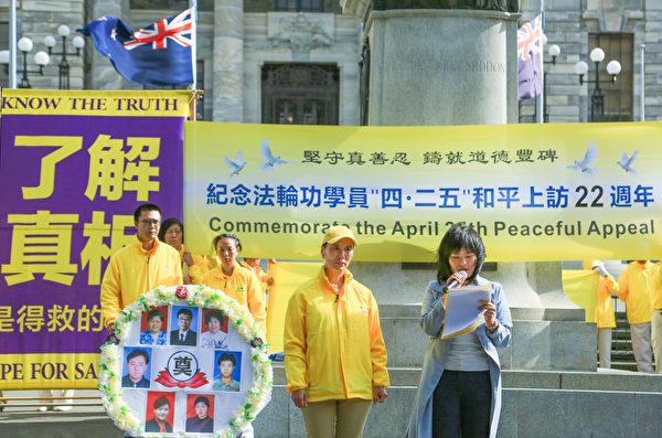 法輪功學員程靜女士在中國大陸遭受殘酷迫害。(譚鑫/大紀元)
